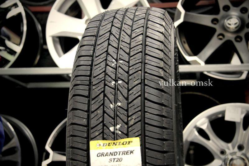 Dunlop Grandtrek ST20 225/60 R17 99H