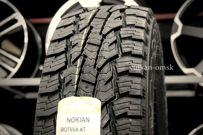 Nokian Rotiiva A/T 215/65 R16 102T XL