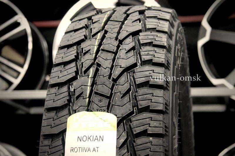 Nokian Rotiiva A/T 245/75 R16 111S