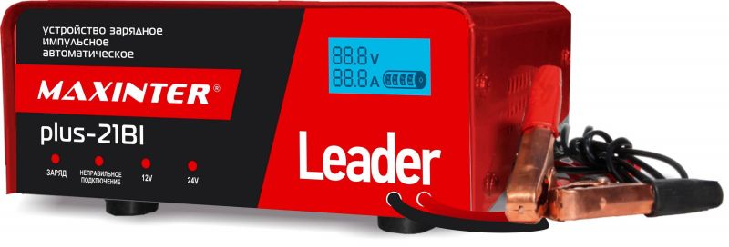 Зарядное устройство MAXINTER PLUS-21 BI Leader12/24v