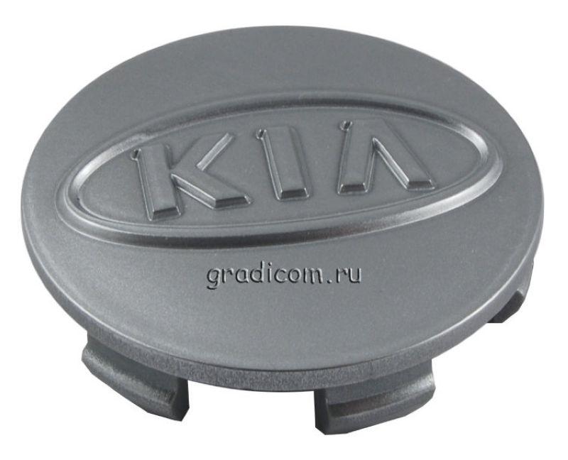 Заглушка KIA 60 мм TL