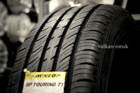 Dunlop SP Touring T1 175/70 R14 84Т