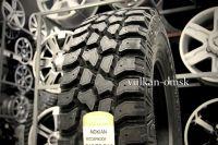 Nokian Rockproof 245/75 R16 120/116Q LT