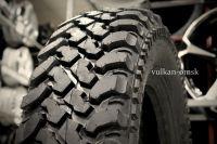 Forward 540 235/75 R15 105P Safari Алтайшина