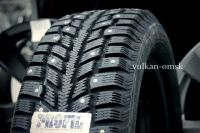 Profil 195/55 R15 85H Winter Extrema шип. (Collins)