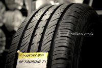 Dunlop Sport Touring T1 215/65 R15 96Т